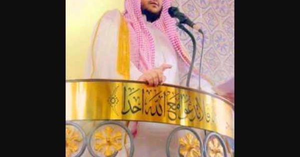 الشيخ على بن عبدالخالق القرنى السعوديه Http S Sunnahway Net Qarni Http Ar Islamway Net Lessons Scholar 8 Http Audio Islamweb Net Audio Index Php Page