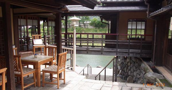 modern classic japanese cafe haus pinterest h uschen. Black Bedroom Furniture Sets. Home Design Ideas