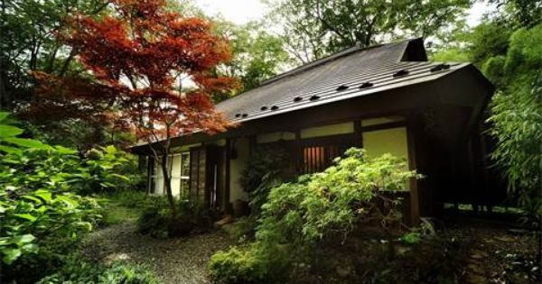 Japan Luxury Real Estate And Homes For Sales Hawaii Homes Japanese Style House Japanese House