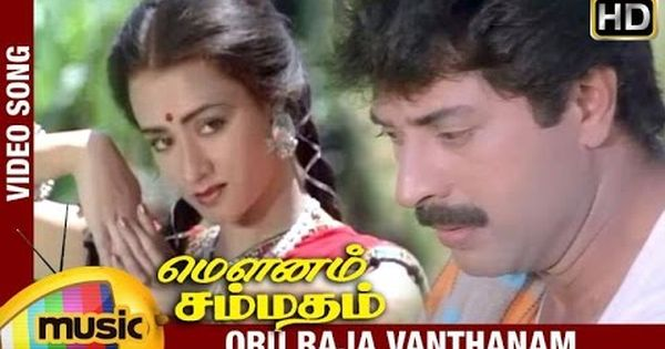 kadhalan video songs 1080p vs 720p