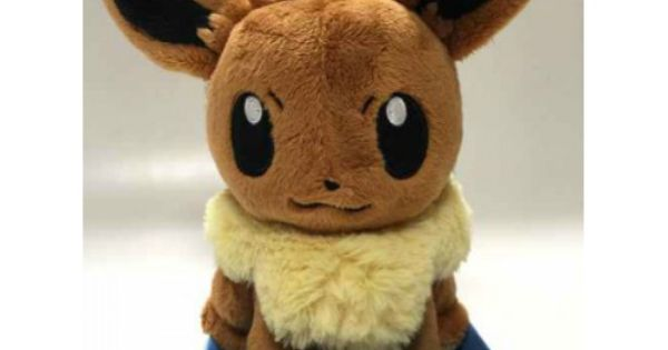Pokemon 2015 Eevee Takara Tomy Medium Size Plush Toy Eeveelutions Pinterest Tomy Pok 233 Mon