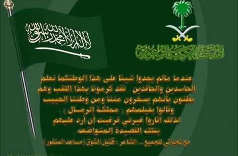 السعودية وطني رماالها ذهب درة الكون وقالوا مملكة الرمال قصيدتي ر Songs Calm Artwork Calm