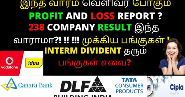 Pin On Stock Martket