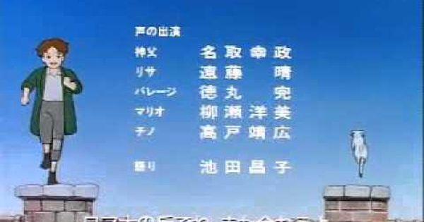 عهد الأصدقاء النهاية اليابانية الأصلية ロミオの青い空 sisi ciao youtube world youtube weather screenshot