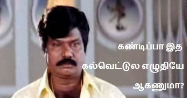 goundamani senthil comedygoundamani comedy, goundamani meme, goundamani comedy videos, goundamani dialogues, goundamani comedy videos download, goundamani death, goundamani ringtones, goundamani mashup, goundamani comedy ringtones, goundamani images, goundamani comedy mp3, goundamani senthil comedy videos, goundamani age, goundamani dialogue download, goundamani senthil, goundamani senthil comedy, goundamani wiki, goundamani images with dialogue, goundamani sathyaraj comedy, goundamani comedy dialogues