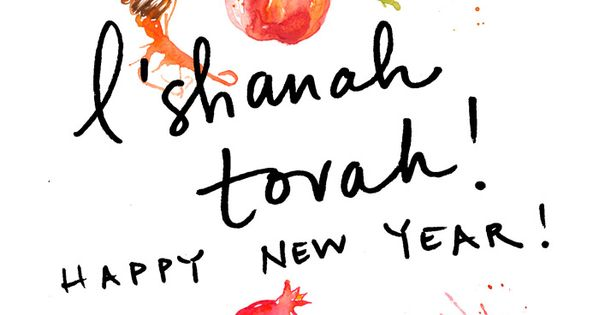 food to eat on rosh hashanah