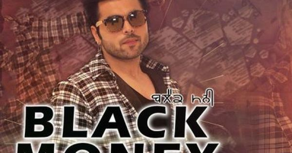 Black Money Lyrics By Ninja Money Lyrics Lyrics Ninja Music