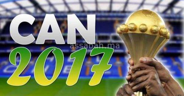 بث مباشر كأس إفريقيا 2017 Agence De Presse Agence