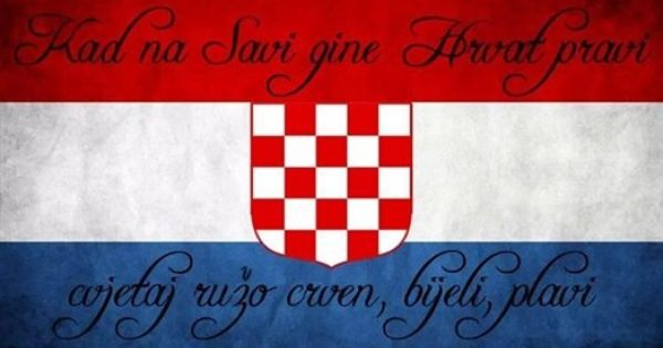Croatian Flag Kroatien