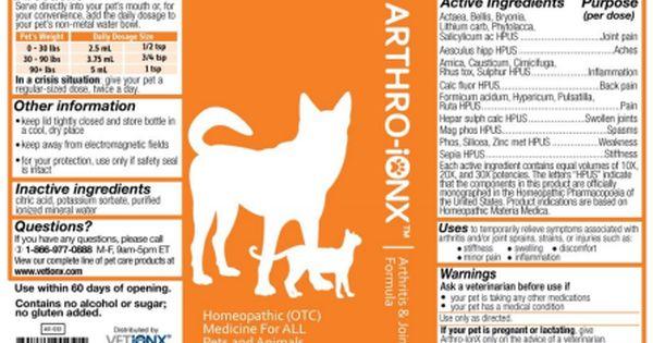 Dia Ionx And Arthro Ionx Pet Supplement Recall Pet Supplements Pet Health Pets