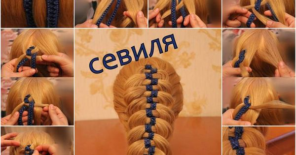 How To Diy Checkerboard Braid Hairstyle With Ribbon Ribbon Hairstyle Braided Hairstyles Peinados Hair Styles