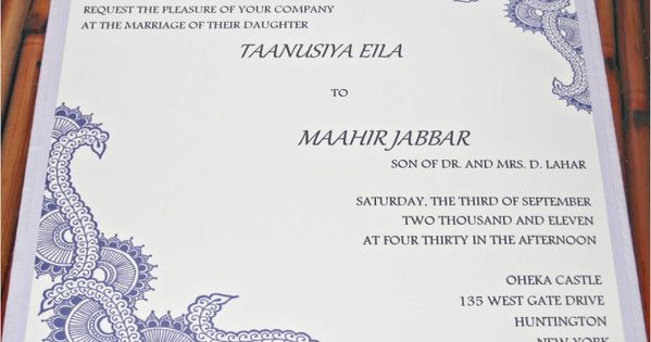 Wedding Invitation Card Quotes Marriage Invitation Card Marriage Invitations