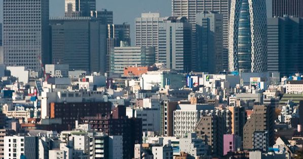 The huge city of Tokyo and MountFuji in the background! Enjoy our