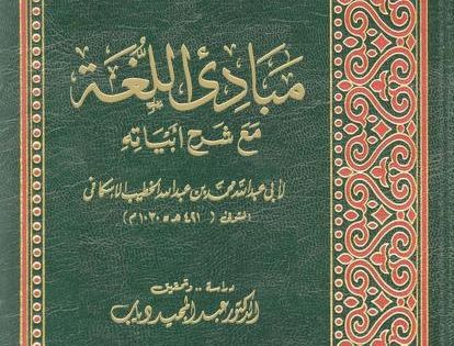 سورة النصر من واقع تفسير ابن جرير الطبري Arabic Calligraphy Calligraphy