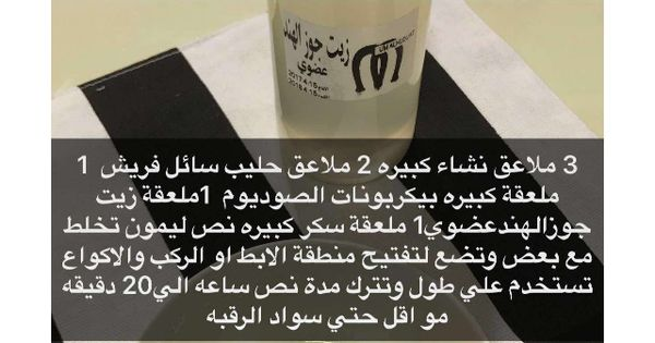 Pin By Maryam Alali On الجمال Soap Bottle Hand Soap Bottle Hand Soap