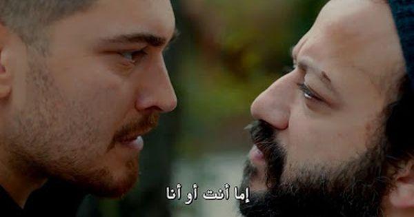 مسلسل في الداخل Icerde إعلان الحلقة 11 مترجم للعربية مسلسل في الداخل Couple Photos World Accounting