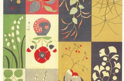 Pettern design for Haneri (kimono) by Yumeji TAKEHISA, Japan quilt inspiration
