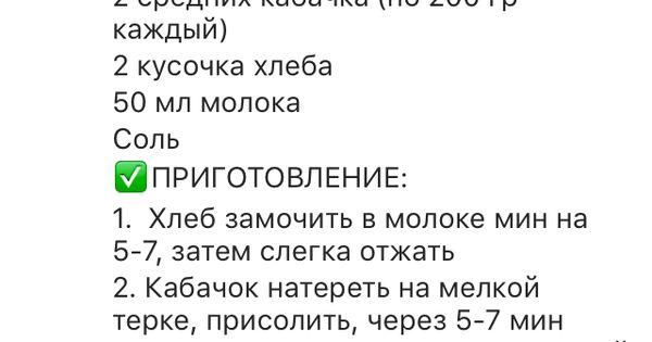 наталья зубарева диетолог биография
