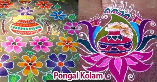 25 Beautiful Pongal Kolam and Pongal Rangoli Designs ...