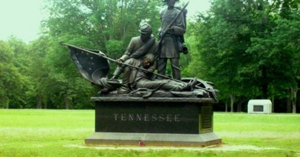 tennessee army national guard education benefits