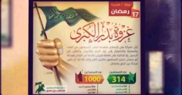 Pin By Om Houssna On Islam Baseball Cards Islam Cards