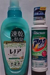 洗剤の柔軟剤 除菌剤にも生殖毒性リスク p g レノア 花王 アタック ハイター に要注意 Mynewsjapan 合成洗剤 柔軟剤 レノア