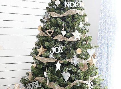 Cesta para base de rvore de natal rvores de natal for Cesta arbol navidad