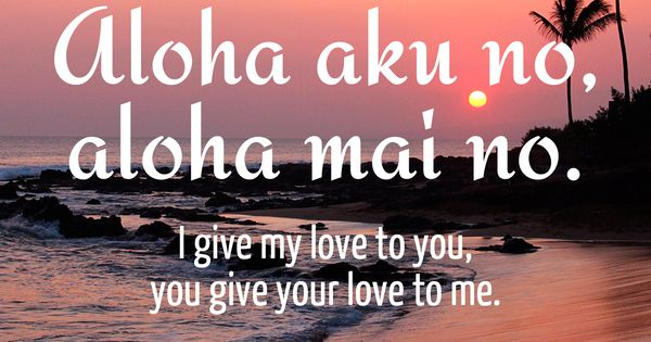 Who would you send this message of Aloha to? #quote ...