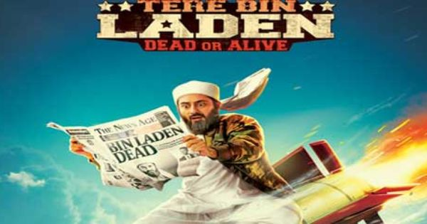 d day hindi film free download