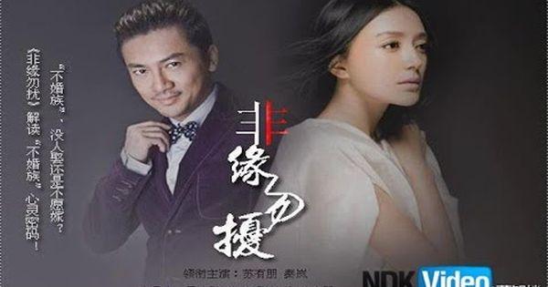 Phim Khong Yeu Xin đừng Lam Phiền Tập 36 End Full Hd Phim Vtv3