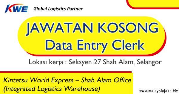 Jawatan Kosong Data Entry Clerk Di Shah Alam Selangor Dataentryclerk Shahalamselangor Data Entry Jobs Entry Jobs Data Entry