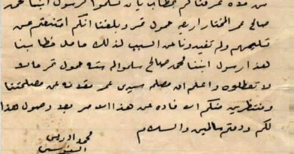 Pin By Youssef Ben Mahmud On مواضيع مختلفة Ancient Maps Libya Historical Photos