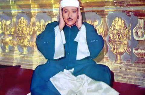 Abdulbasit Abdussamed 1 30 Saatlik Mukemmel Maktalar Goruntuler