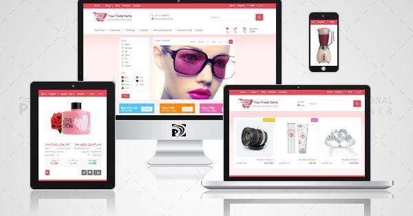 تصميم موقع متجر الكتروني قالب جاهز لبيع المنتجات Website Design Design Polaroid Film