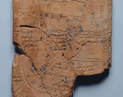 Nippur Map 1400 BCE The oldest known map ever found. This ancient