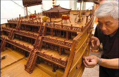 Zheng He's treasure ship, scale 1:40. | Aeon Castle | Pinterest | Finals, Tall ships and Decoration