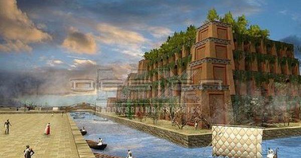 100 best images about Akkadian on Pinterest | Ancient mesopotamia ...
