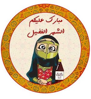 احلى صور شهر رمضان 2021 صور رمضان كريم In 2021 Ramadan Cards Ramadan Kareem Decoration Ramadan Crafts