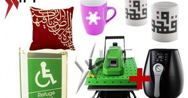 Kt3d ماكينتين الطباعة الحرارية الحجم الوسط Glassware Mugs Tableware