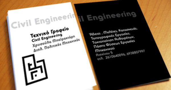 Civil Engineering business cards   Business Cards   Pinterest ...