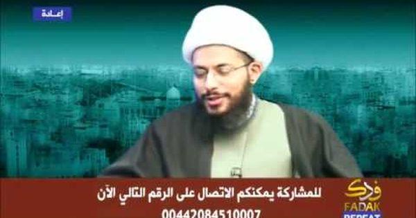 Pin By Amiro Gamal On الامام محمد ماضى ابو العزائم Islam Facts Islam Beliefs Learn Islam