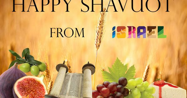 shavuot times israel
