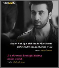 Ae Dil Hai Mushkil Dialogue In English Shahrukh Khan S Dialogue With Ranbir In Adhm Will Make One Sided Lovers Feel Good With Images Bollywood Love Quotes Bollywood Quotes Love Dialogues