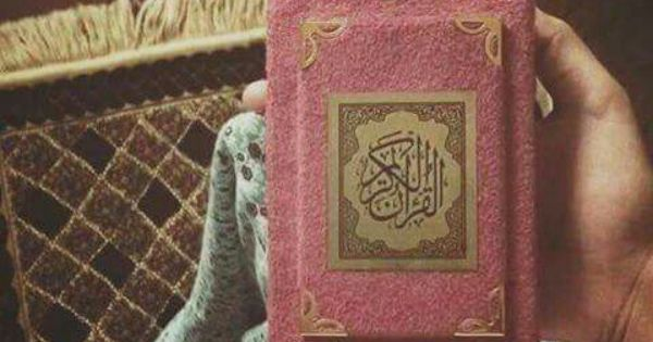 Pin By My Star On Quran Muslim Prayer Room Ideas Islamic World Muslim Prayer