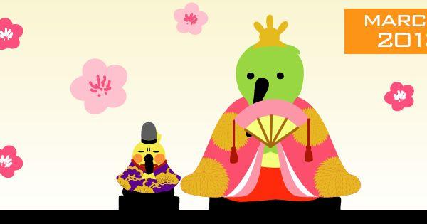 tanabata wish upon a star