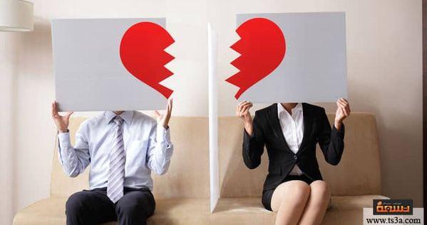 كيف تخفف من آثار بعد الطلاق على الطرف الآخر وعلى الأطفال Https Www Ts3a Com D8 A2 D8 Ab D8 A7 D8 B1 D8 A8 D8 B9 D8 Af Divorce Loveless Marriage Breakup