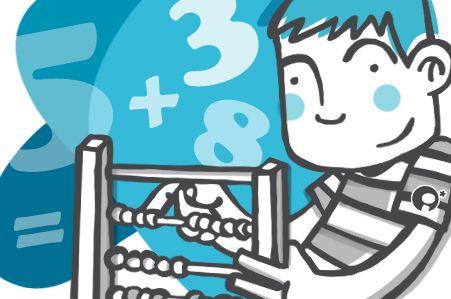 Las Tablas De Multiplicar Ii Math Activities Activities Smurfs