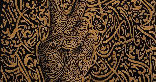 Free Palestine By Sami Gharbi Tunisia 50x65cm Ink On