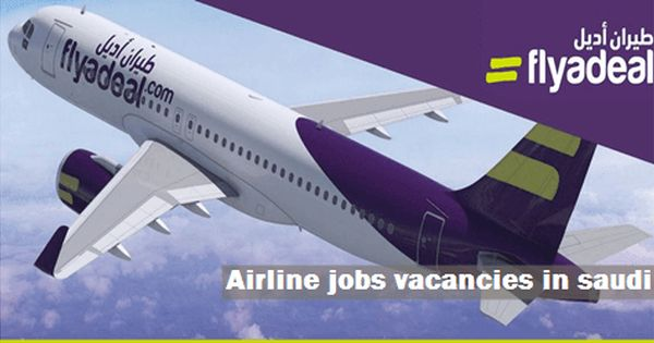 Airline Jobs Vacancies In Saudi Airline Jobs National Airlines Airline