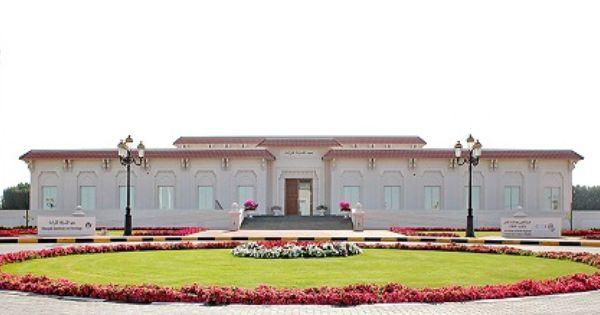 إيكروم الشارقة ينظم ورشة عمل حول حماية التراث الثقافي في أوقات الأزمات Cultural Capital Sharjah Islamic Culture
